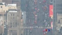 2017-12-11 美國之音視頻新聞: 紐約市巴士總站附近爆炸 一人受傷一人被捕