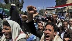 پليس در يمن با گلوله های لاستيکی و گاز اشک آور به تظاهرکنندگان شليک کرد