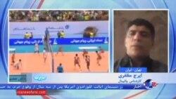 تیم ملی والیبال ایران نایب قهرمان آسیا شد