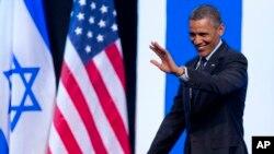Barack Obama pronunció un discurso ante estudiantes universitarios en el Centro Internacional de Convenciones en Jerusalén.