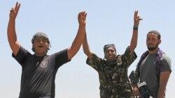 مخالفان در لیبی می گويند کنترل يک پالايشگاه استراتژيک را بدست گرفته اند