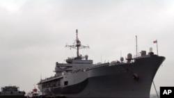 """美国海军第七舰队旗舰""""蓝岭号"""""""