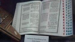 Warung VOA Ramadan: Museum Sejarah Amerika (1)