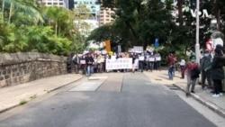 香港武汉肺炎确诊增至8例 民主团体呼吁封关禁大陆人士入境