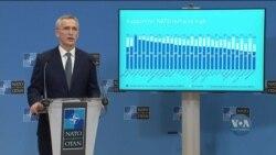 Країни НАТО стурбовані через дестабілізуючу політику Росії та через військові провокації росіян поблизу кордонів НАТО, - звіт. Відео