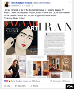 مصاحبه مجله هارپرز بازار با رویا خواجوی حیدری