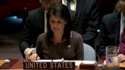 聯合國安理會擴大制裁北韓公司和個人 (粵語)