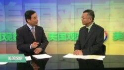 媒体观察:雅虎给中国政治受害者的巨款哪里去了?