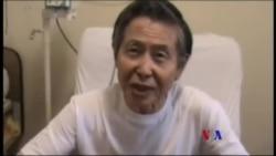 秘魯前總統藤森獲准保外就醫