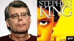 Стивен Кинг поможет отопить дома в штате Мэн