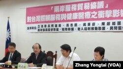 台湾在野党民进党召开两岸服贸协议公听会(美国之音 张永泰拍摄)