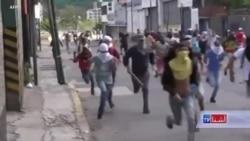 واشنگتن: اقدام نظامی علیه ونزویلا گزینۀ مطلوب نیست