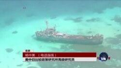 VOA连线:南中国海议题是美中日东盟峰会角力的焦点