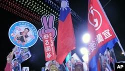国民党支持者选前之夜聚集宜兰县造势