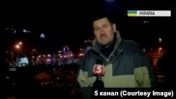 5-й канал повідомляє про події у Києві. Кадр з ефіру