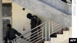 طالبان مسئولیت حمله به یک بانک در کابل را بر عهده گرفتند