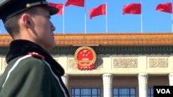 一年一度的两会即将在北京的人民大会堂举行(美国之音东方拍摄)