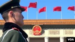 一年一度的两会即将在北京的人民大会堂举行。中国军费连年增长引发外界关注。(美国之音东方拍摄)