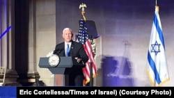 مایک پنس در محل سفارت اسرائیل در پایتخت آمریکا