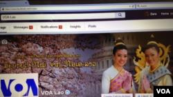 VOA-Lao Facebook page