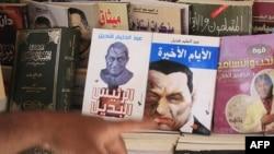 На обкладниках книжок - карикатури на екс-президента Єгипту Мубарака.