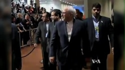 US Political Shift Could Affect Iran Nuclear Talks