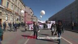 Первомай-2013 в Санкт-Петербурге