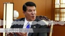 美國祝賀台灣總統蔡英文展開第二任期