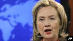 waziri wa mambo ya nje wa Marekani Hillary Clinton