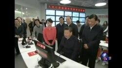 """时事大家谈:习近平""""密集调研""""三大官媒,强调官媒姓""""党"""""""