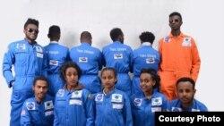 Qarooma Teeknooloojii Fi Dargaggoota Oromoo