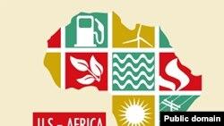Gumii Enerjii Afriikaa fi Ameerikaa