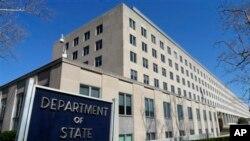 Edificio principal do Departamento do Estado Norte-americano em Washington DC