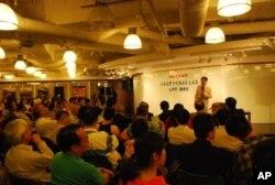 紀念海基會成立20周年演講吸引逾二百參加者