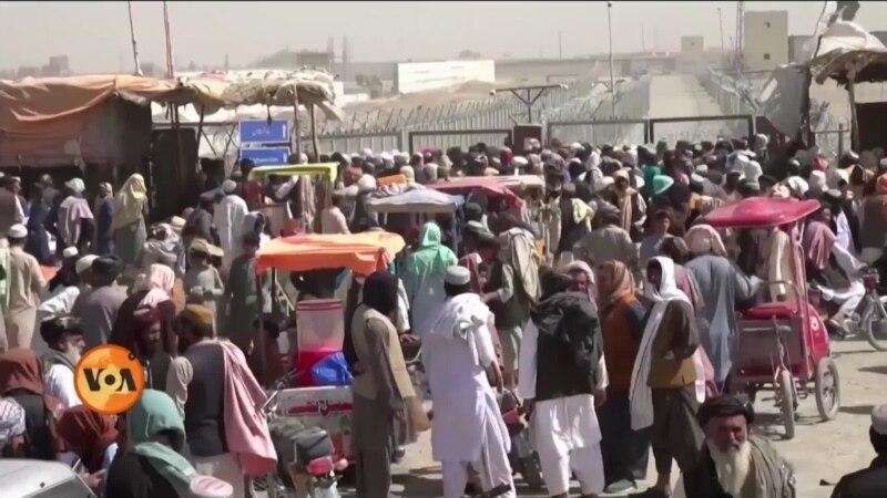 کوئٹہ: افغان پناہ گزین کی حالتِ زار thumbnail
