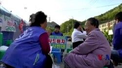 韩国居民持续抗议部署萨德