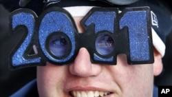 庆祝2011新年到来