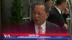 Северная Корея заявляет, что США объявили им войну