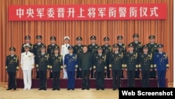 Chinese President Xi Jinping (C, front), also general secretary of the Communist Party of China (CPC) Central Committee and chairman of the Central Military Commission (CMC), poses for a group photo with millitary officers in Beijing, capital of China.