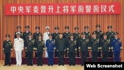 Chủ tịch Trung Quốc Tập Cận Bình chụp ảnh với các sĩ quan quân đội tại Bắc Kinh. (Ảnh chụp từ trang web của Xinhua).