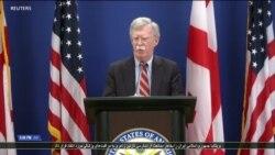 جان بولتون در ترکیه و اسرائیل درباره چه موضوعاتی مذاکره خواهد کرد