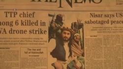 巴基斯坦塔利班領導人商討接替馬蘇德人選