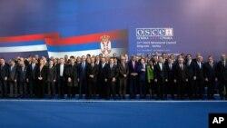 دو روزہ اجلاس میں کئی یورپی ملکوں کے وزرائے خارجہ شریک ہیں۔