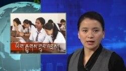 Kunleng News May 31, 2013