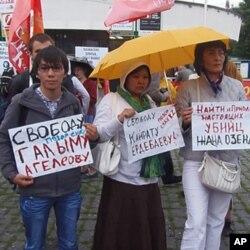 集會者要求釋放被捕工人,並找到殺害石油工人的兇手