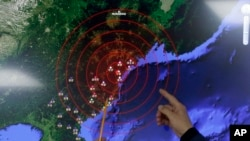 南韓氣象局地震及火山預測中心的圖像1月6日顯示北韓核試的震央信息