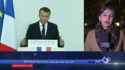 وزارت خارجه فرانسه برنامه موشک های بالیستیک ایران را عامل بی ثبات کننده منطقه دانست