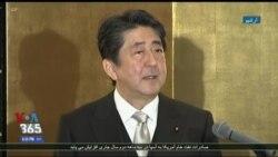 سفر نخست وزیر ژاپن به لندن ابعاد آینده بریتانیا بعد از خروج از اتحادیه اروپا را نشان خواهد داد