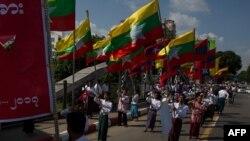 Ala Myanmar