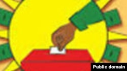 Ethiopia election